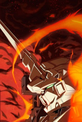 gundam_unicorn_site