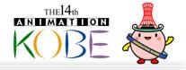Kobe Animation 2009